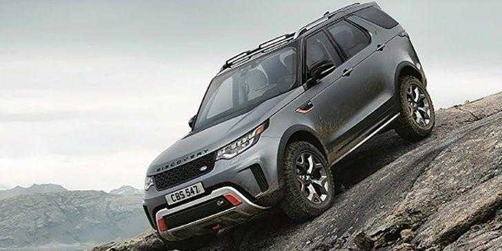 2018 Land Rover Discovery SVX Tanıtıldı